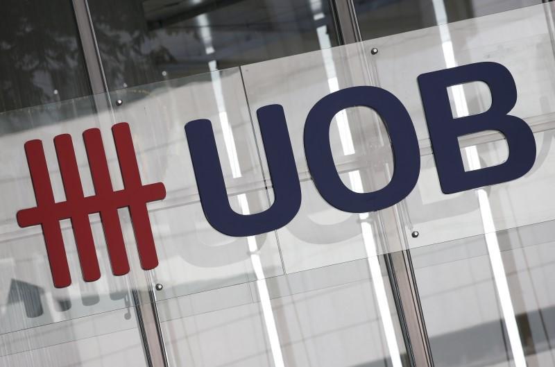 Lãi suất cho vay mua bất động sản ngân hàng UOB chỉ từ 9.49%/năm.